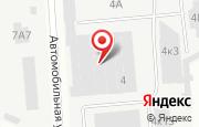 Автосервис Пушкин-Авто в Пушкине - Автомобильная улица, 4: услуги, отзывы, официальный сайт, карта проезда