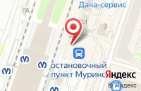 Схема проезда до компании Северный в Новом Девяткино