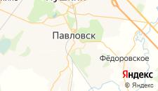 Гостиницы города Павловск на карте