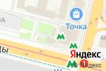 Схема проезда до компании Prostor в
