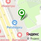 Местоположение компании ВИРТРАНС