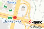 Схема проезда до компании Киоск по продаже бижутерии в