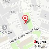 ЗАО Союзпромбуммонтаж-1