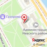 Отдел молодежной политики и взаимодействию с общественными организациями Администрации Невского района
