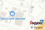 Схема проезда до компании Зоомир в