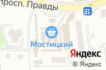 Схема проезда до компании Людмила в