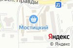Схема проезда до компании Рукодельница в