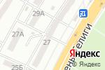 Схема проезда до компании Шмотка в