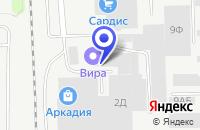 Схема проезда до компании КОМПАНИЯ ЛАНДШАФТНОГО ДИЗАЙНА ДОМАШНИЙ ОАЗИС в Бокситогорске