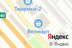 Схема проезда до компании Банкомат, UniCredit Bank, ПАО Укрсоцбанк в