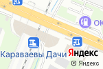 Схема проезда до компании Банкомат, АБ Експрес-Банк, ПАТ в