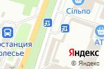 Схема проезда до компании Зоомагазин в
