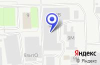Схема проезда до компании ПРОИЗВОДСТВЕННАЯ ФИРМА ПОЛИХИМ-СТРОЙ+ в Бокситогорске