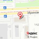 Магазин автомобильных аккумуляторов на Ириновском проспекте