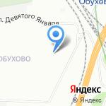 Санкт-Петербургское грузовое автотранспортное предприятие №43 на карте Санкт-Петербурга