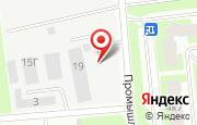 Автосервис Рос-АВТО в Пушкине - улица Промышленная, 19: услуги, отзывы, официальный сайт, карта проезда