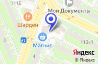 Схема проезда до компании ТПК СТАНДАРТЕЛЕКОМ в Санкт-Петербурге