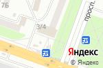 Схема проезда до компании Александров в