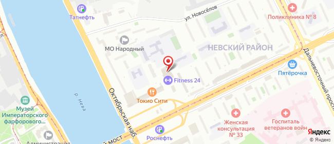 Карта расположения пункта доставки Санкт-Петербург Народная в городе Санкт-Петербург