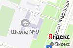 Схема проезда до компании Иппон в