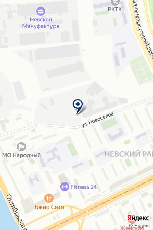 Машпромснаб на карте Санкт-Петербурга