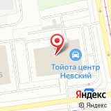 Тойота Центр Невский
