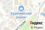 Схема проезда до компании Магазин инструмента в