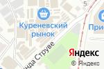 Схема проезда до компании Магазин запчастей для электроинструмента в
