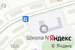Схема проезда до компании Магнолия-авто в