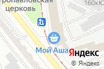 Схема проезда до компании Нотариус Бровченко С.А. в