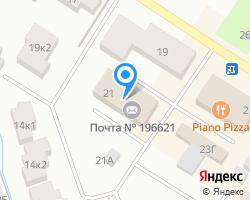 Схема местоположения почтового отделения 196621