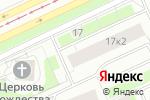 Схема проезда до компании Невский в Санкт-Петербурге