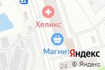 Схема проезда до компании Социальная аптека в Мурино