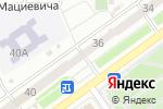 Схема проезда до компании Банкомат, Альфа-Банк, ПАО в