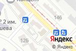 Схема проезда до компании Hamam в