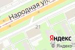Схема проезда до компании Салон красоты в Санкт-Петербурге
