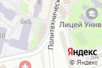 Схема проезда до компании Київська перепічка в