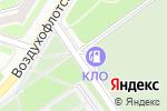 Схема проезда до компании КЛО в