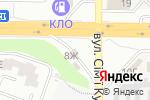 Схема проезда до компании Amic Energy в