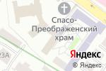 Схема проезда до компании ТЫСЯЧЕЛЕТИЕ в