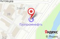 Схема проезда до компании Спб Аудио в Санкт-Петербурге