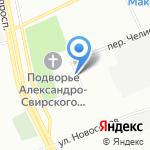 СпецАвто на карте Санкт-Петербурга