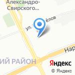 Природоохранная прокуратура г. Санкт-Петербурга на карте Санкт-Петербурга