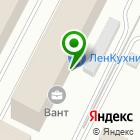 Местоположение компании КВБ-РУС