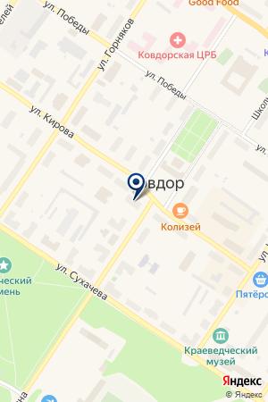 АПТЕКА ПРАГМА на карте Ковдора