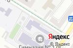 Схема проезда до компании Гімназія №178 в
