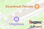 Схема проезда до компании WOW-Детский рай в Санкт-Петербурге