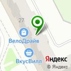 Местоположение компании Путник