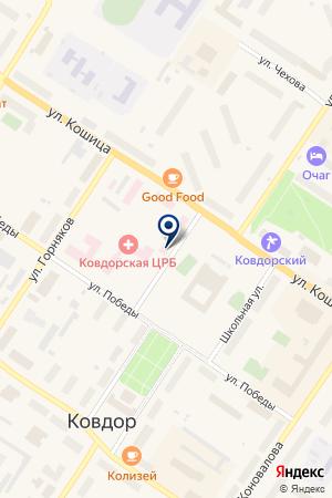 АПТЕКА КОВДОРСКАЯ ЦЕНТРАЛЬНАЯ РАЙОННАЯ БОЛЬНИЦА на карте Ковдора