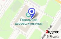 Схема проезда до компании ЕНСКИЙ ДЕТСКИЙ САД № 9 в Ковдоре
